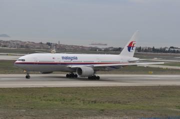 Nagyobb területen folytatják tovább az MH370-es járat keresését