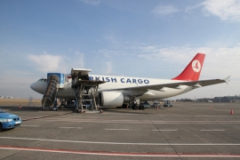 Budapest Airport: bővít a Turkish Cargo