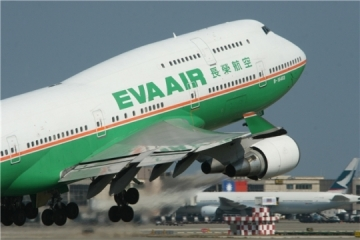 A világ tíz legbiztonságosabb légitársasága között az EVA AIR
