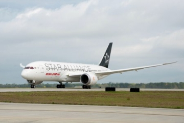 Az Air India 20. Dreamlinere