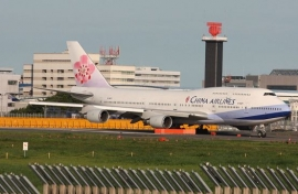 China Airlines-Amsterdam-Bangkok közvetlen járat