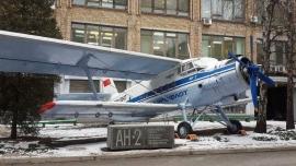 Antonov ünnep: 70 éve szállt fel először az An–2-es