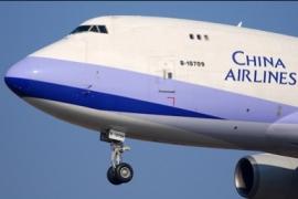 Frankfurtból növeli kapacitását a China Airlines