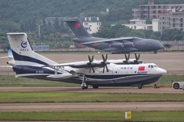 Hamarosan felszáll a világ legnagyobb amfíbiája, a kínai AG600-as