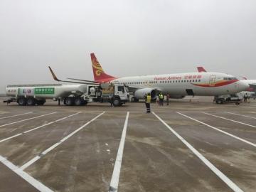 Bioüzeamanyaggal Sanghaiból Pekingbe