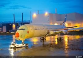 Elkészült az Airbus A350XWB első repülőképes példánya