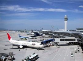 Légitársaságok: eladó a leszállási résidőm! Ki veszi meg?