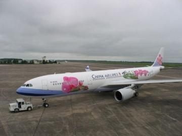 China Airlines:  Magyarországról Kínába