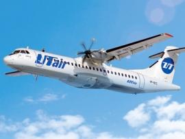 Tyumenyben lezuhant egy  ATR-72-es - 12 túlélőt találtak