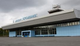 Leégett egy orosz repülőtér