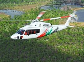 Jövőre átadhatják az első új Sikorsky S-76D helikoptert