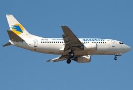 Törölték az ukrán Aerosvit légitársaság több járatát, köztük a budapestieket is
