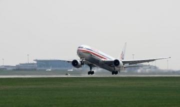 Az új közösségi (EU-s) légifuvarozó alapítására vonatkozó alapvető szabályok, 1. rész